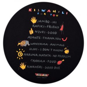 Kiswahili for you t-shirt (Black)