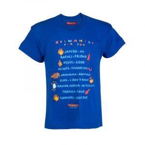 Kiswahili for you t-shirt kids (E.Blue)